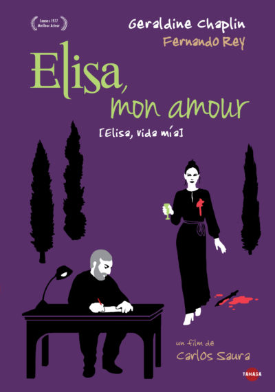 Affiche - Elisa, mon amour – Elisa vida mia