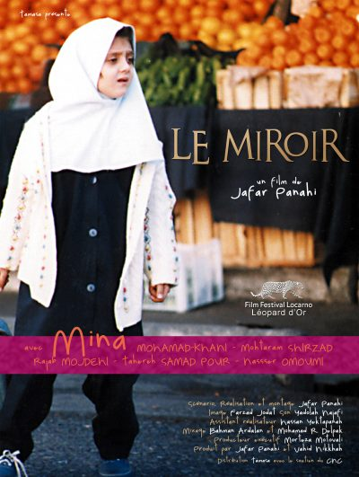 Affiche - Miroir (le) – France