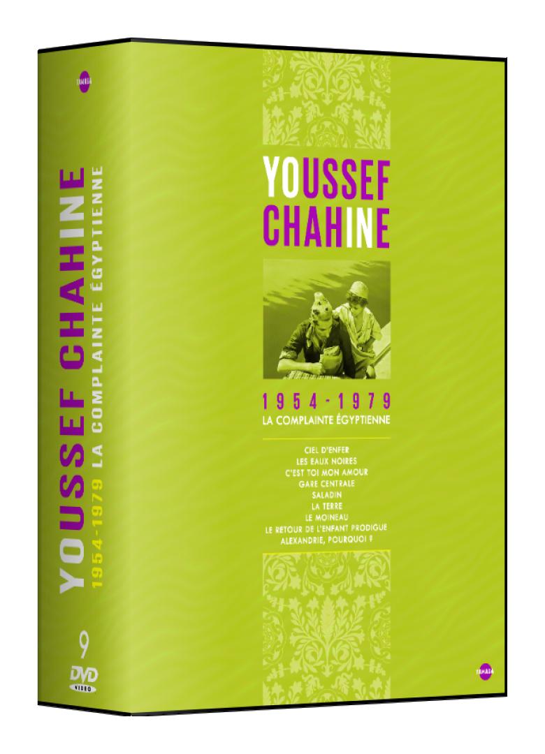 Coffret Youssef Chahine 1954 1979 La Complainte Egyptienne 9 Films 1 Livre